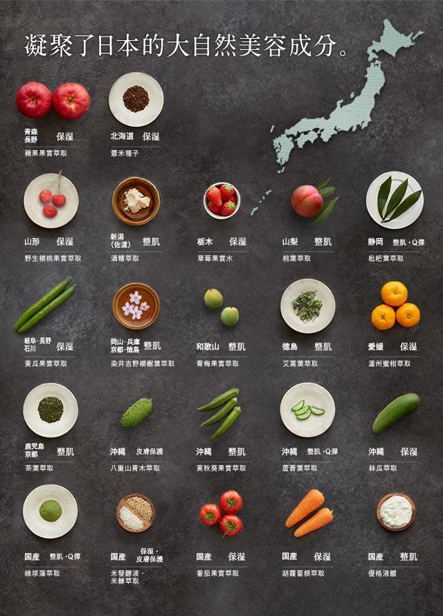 肌純極淨沁亮碳酸洗卸泡泡凝聚了日本的大自然美容成分